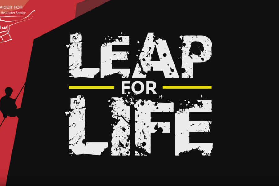 Westpac Rescue Helicopter | Leap 4 Life 2015